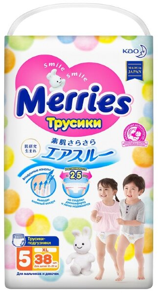 Трусики Мerries - XL от 12 до 22 кг. (38шт.) (Мерриес)